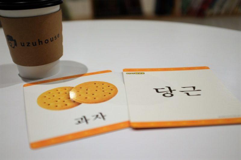 カフェ勉幼児向けカード