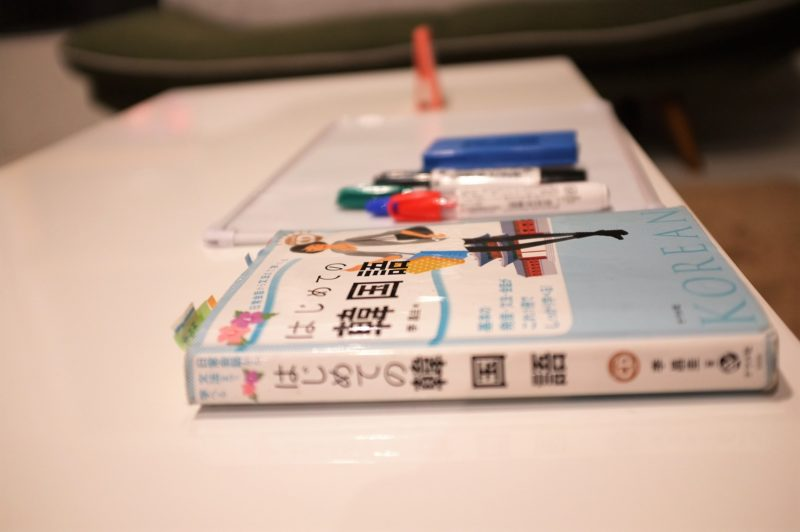 カフェ勉教科書
