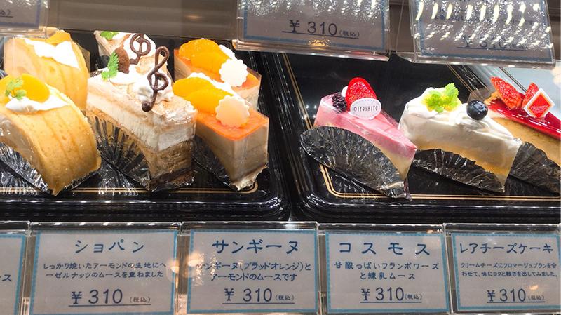 三好屋カットケーキ