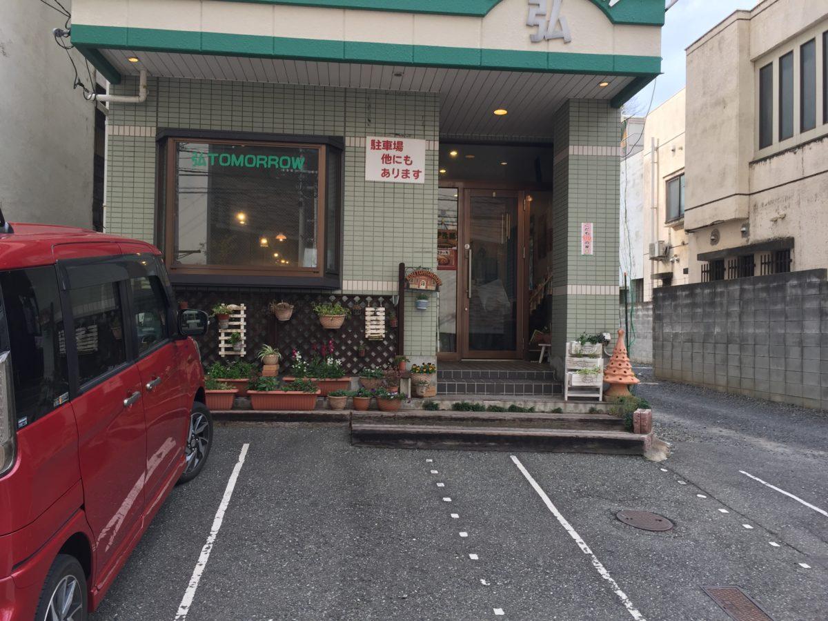 店前駐車場