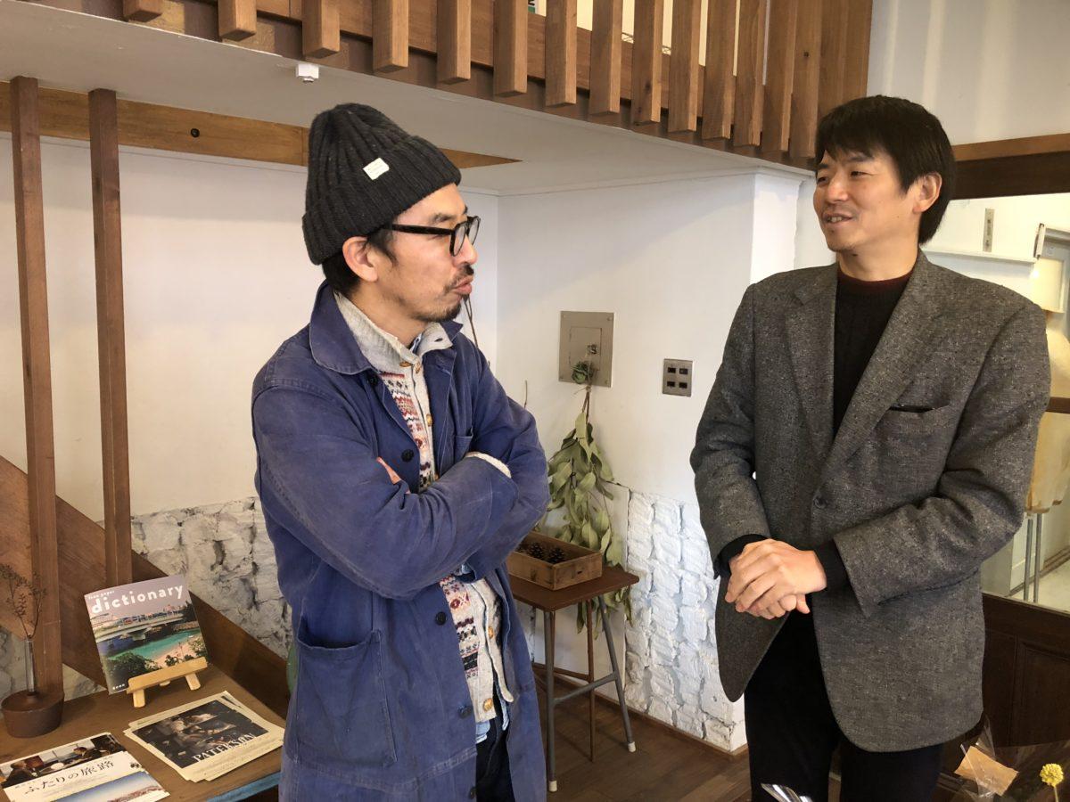 鴻池さんと中村さん
