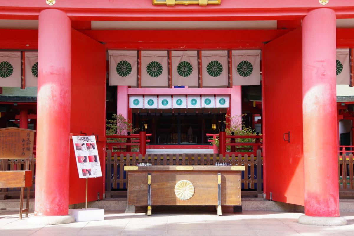 赤間神宮拝殿