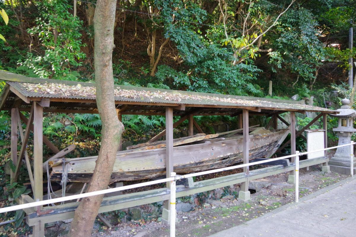 紅石稲荷神社舟