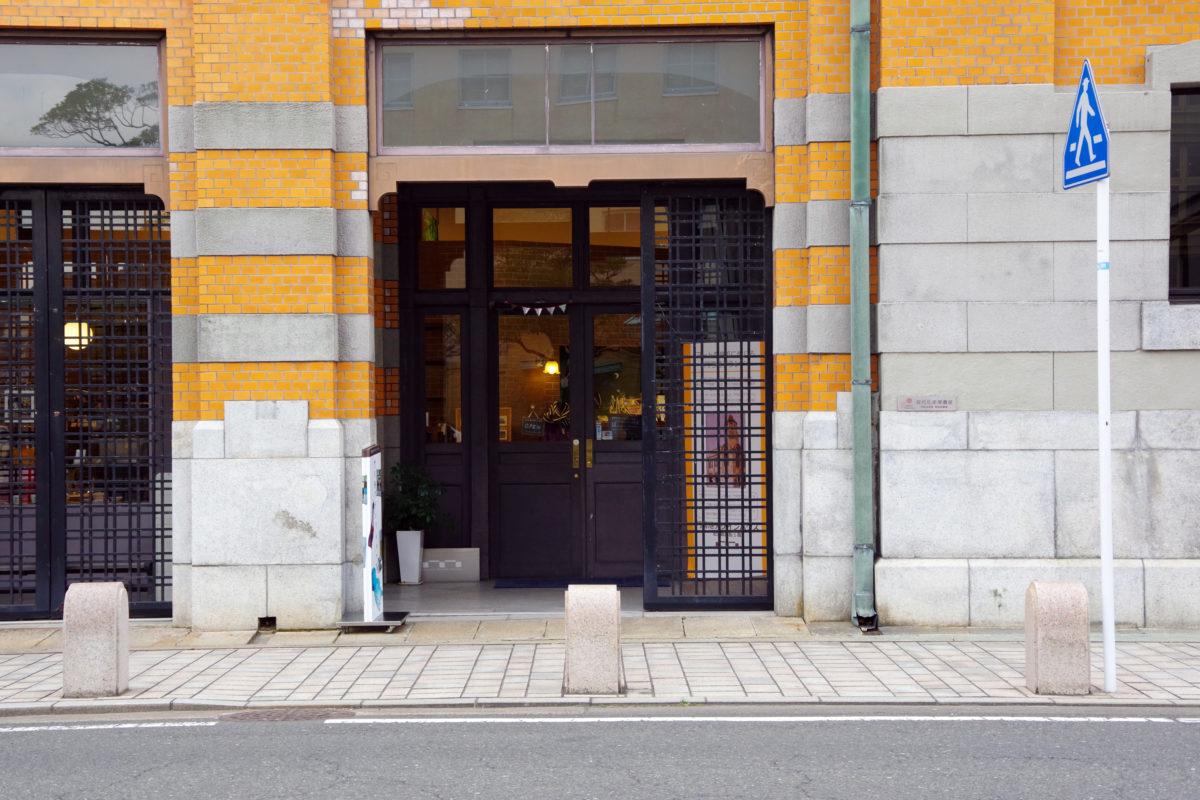 デザインハウス入り口
