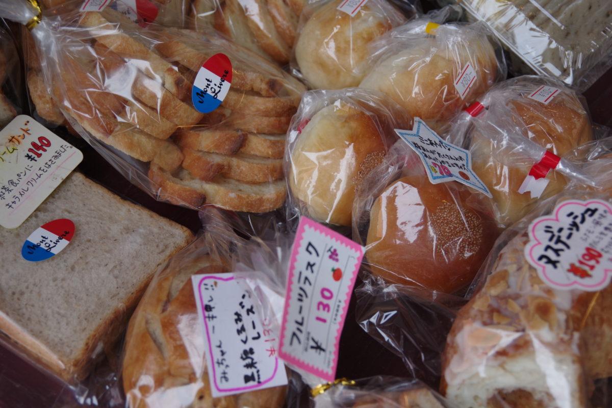 みち畑のパン