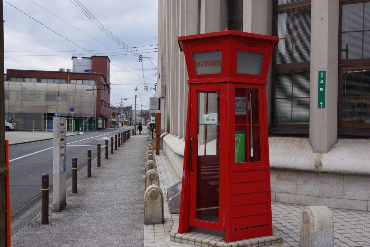 門司電気通信レトロ館公衆電話