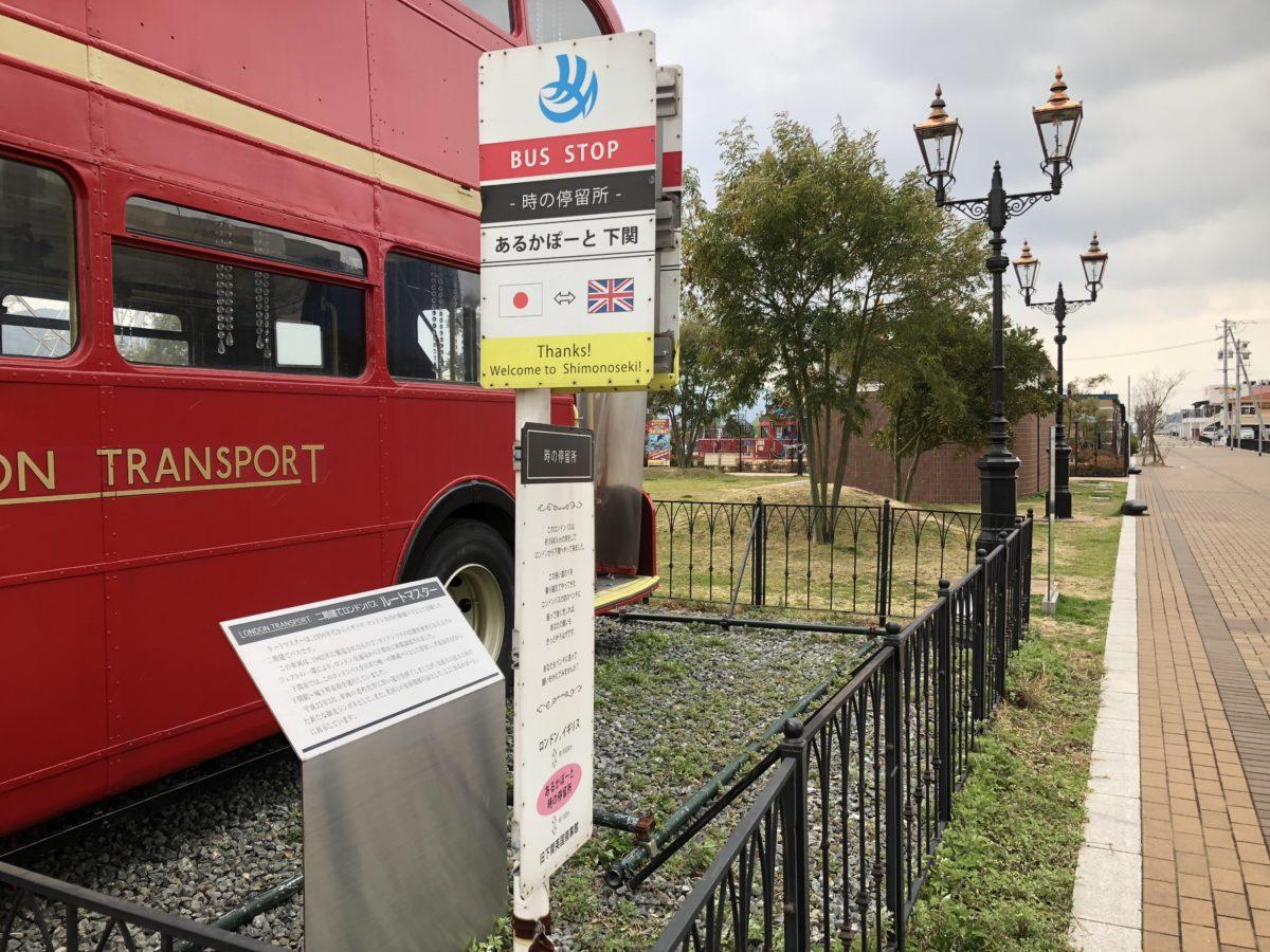 ロンドンバス説明