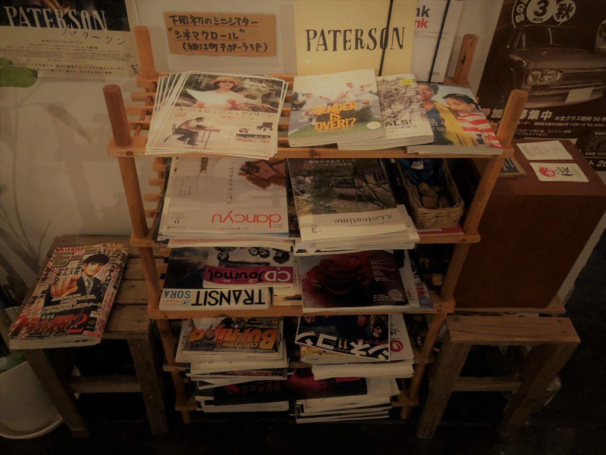 桜雑誌、パンフレット