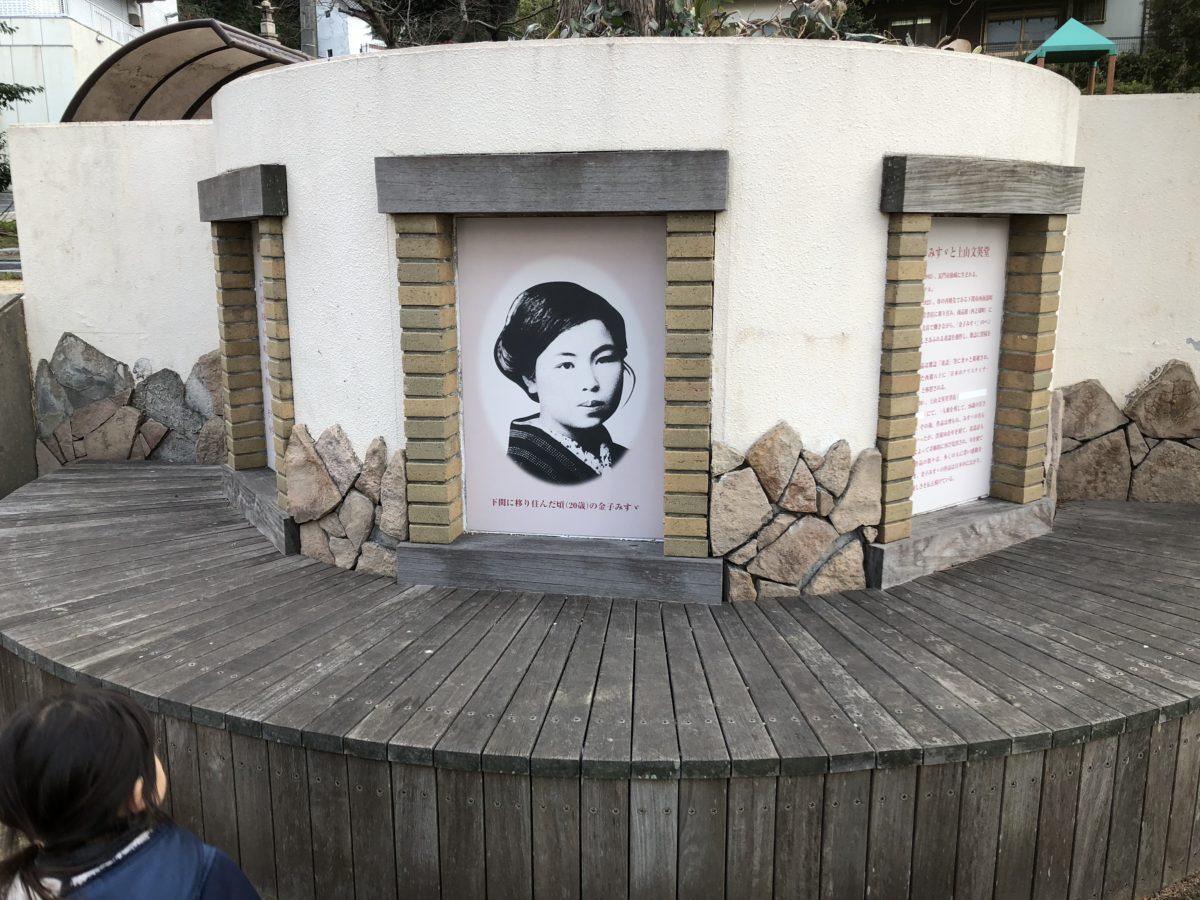 寿公園入口
