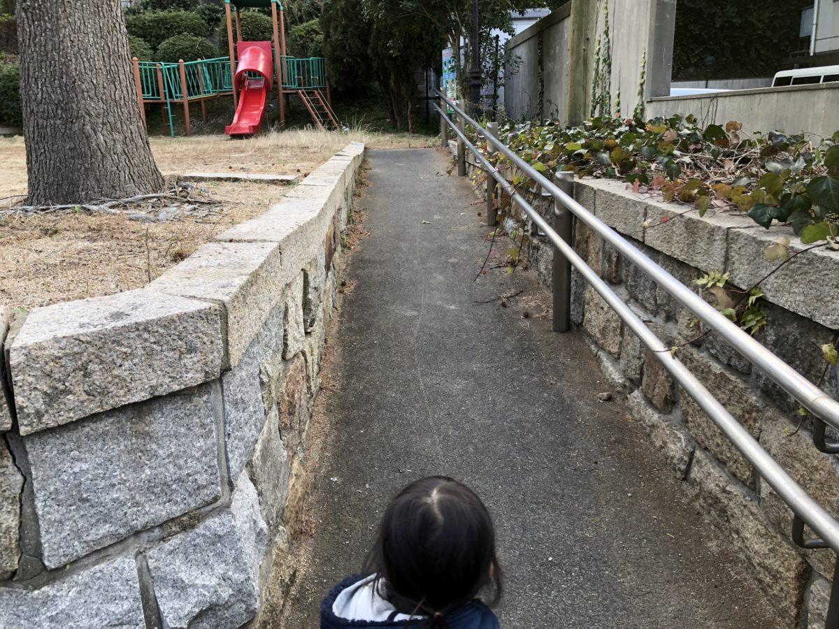 寿公園スロープ