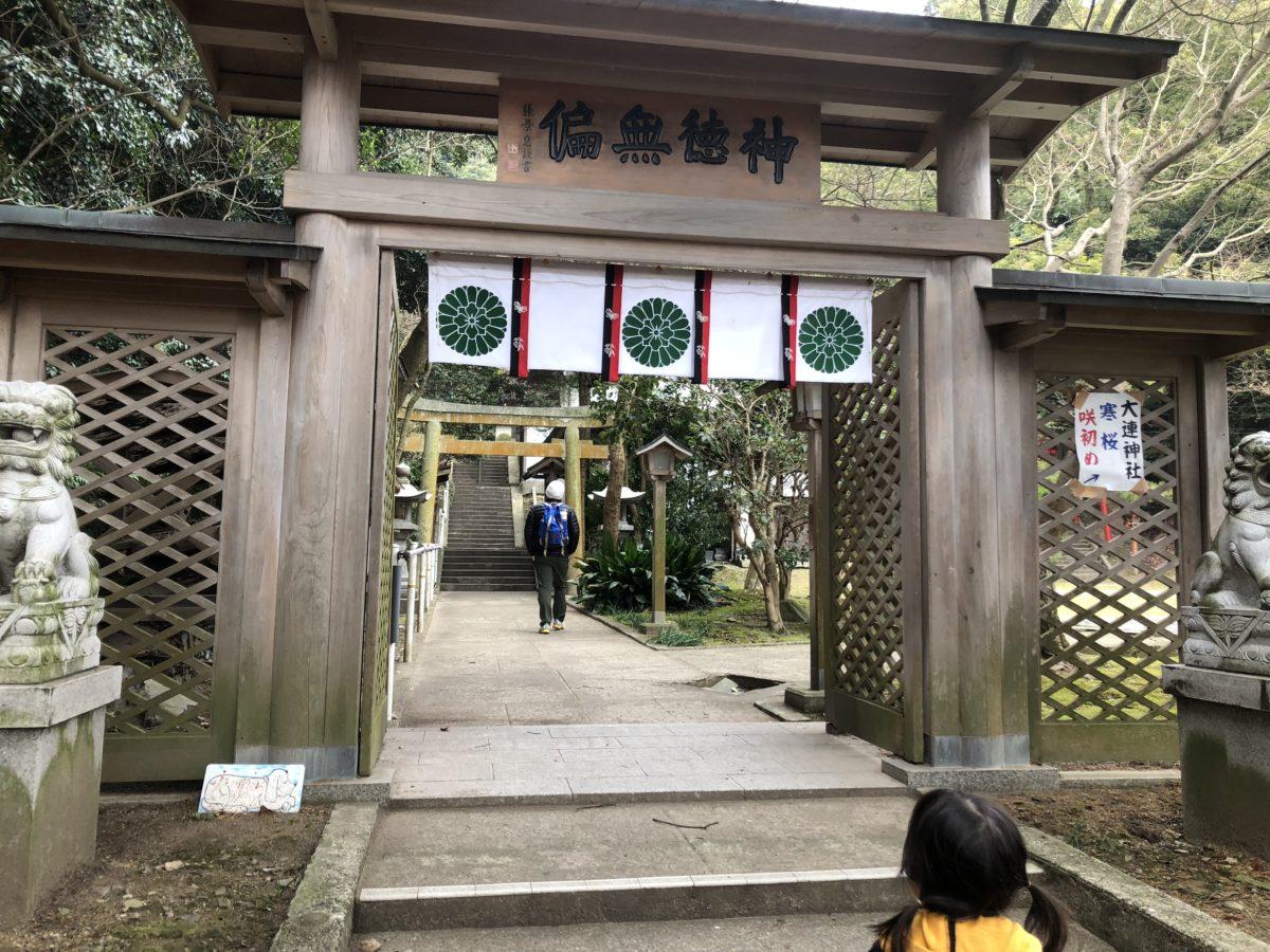 大連神社の門