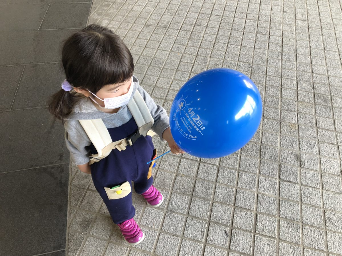 ブルーの衣装と風船