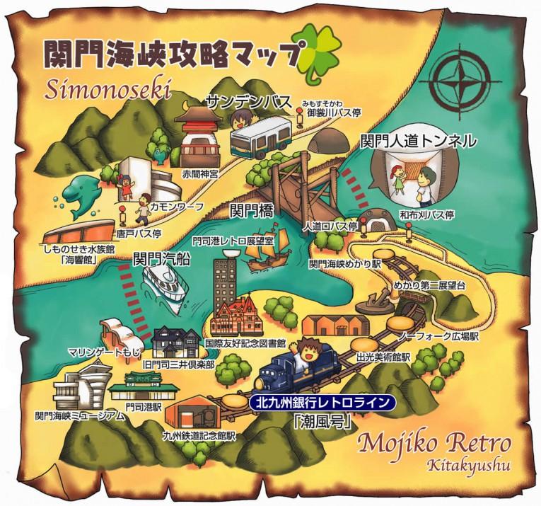 関門海峡周遊マップ